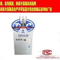 道纯生产热变形维卡软化点温度测定仪-塑料热维卡温度试验机