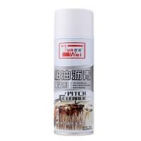 柏油清洁剂白色汽车用快速除胶去污漆面沥青清洗剂粘胶清洁剂
