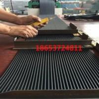 EPDM 700mm橡胶防撞密封条导料槽防尘帘