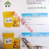 厂家直供18升抗磨液压油  L-HM46抗磨液压油型号