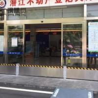 武汉地铁防汛挡水板铝合金挡水板