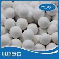 烘培用重石/食品级陶瓷球/出口外贸品质