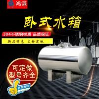 定州工业医用水处理卫生级卧式无菌水箱 卧式储液罐 可定制
