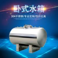 安国工业医用水处理卧式储液罐 304卧式无菌水箱 可定制