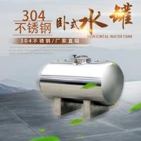 沧州工业水处理食品级卧式无菌水箱 304卧式无菌水箱