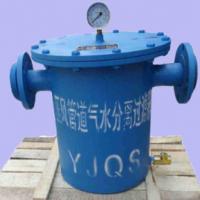 挡板式汽水分离器三种样式 DN150汽水分离器处理量大
