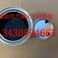 慢干金属丝印保护漆 慢干的电镀金属分色保护 丝印 移印 喷涂