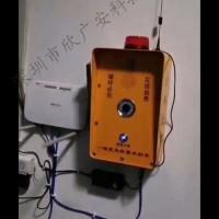 联网报警器应用,学校一键式报警箱哪家便宜