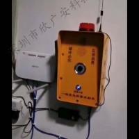 联网报警器应用,校园一键式报警箱哪家便宜