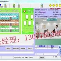 医院一键式报警系统,医院一键报警装置