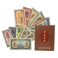 宝泉回收 第三套纸币小全套 老钱币全新百张连号整刀1960年