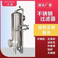 秦皇岛市工业水处理软化树脂过滤器 石英砂过滤器 支持定制