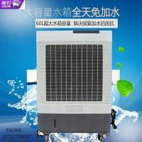 雷豹工业空调扇MFC6000移动冷风机