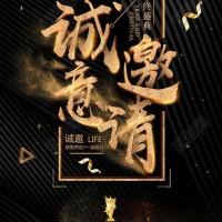 上海中阳国际期货招渠道招代理