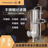 厂家供应高平市工业水处理反渗透过滤器 活性炭过滤器 支持定制