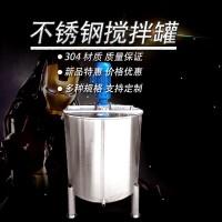 河津市大型工业不锈钢搅拌罐 不锈钢反应釜 厂家直供 诚信经营