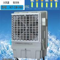 道赫KT-1B-H6移动式环保空调235000大风量