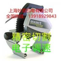 电子调速,动力大,切割范围大的进口切管机220E