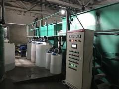 镇江一体化污水设备_一体化污水设备厂家_苏州伟志水处理