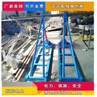 卧式螺旋放线架/机械式放线架/光缆线盘放线支架