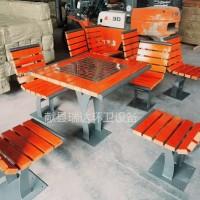 献县瑞达户外实木桌椅组合带棋盘靠背座椅 现货批发