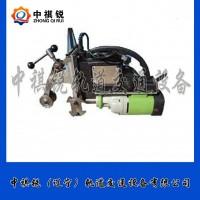 中祺锐出品|DGZ-Ⅰ型电动钢轨钻孔机_内燃钻孔机