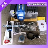 NOLD-IL600智能提升设备,汽车零部件制造提升工具