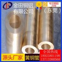 h62黄铜管,h85高韧性薄壁黄铜管-c3604毛细黄铜管