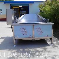 鸡丁油炸锅 油水混合鸡脯肉油炸锅