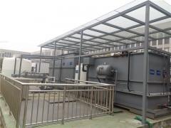 张家港废水设备_电镀废水设备_废水处理厂家