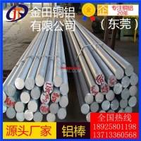 2A11铝板3A21铝棒7A09铝管 高塑性 抗折弯铝棒