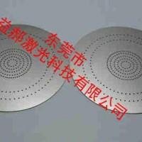 塑料过滤网小孔加工 金属精密激光小孔加工 不锈钢激光小孔加工