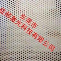 不锈钢过滤网小孔加工 不锈钢微孔加工 细孔加工 筛网打孔加工