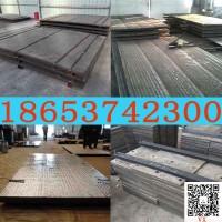 济宁堆焊耐磨板 8+8高耐磨复合金属钢板