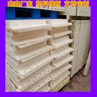 塑料建筑模板外形美观 工程塑料模板方法简化