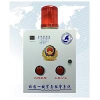 安防联网报警器,4G紧急报警器,校园二键报警主机功能应用