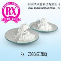 促进剂ZDEC(EZ,ZDC)二乙基二硫代氨基甲酸锌