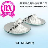 防老剂MB(MBI)2-硫醇基苯并咪唑