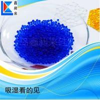 变色橙胶 电子产品专用防潮硅胶干燥剂