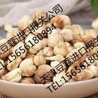北京豆蔻进口报关公司