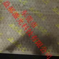 0.1微孔加工 激光微孔加工 微孔加工方法