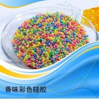 硅胶厂家直供 香味干燥剂 防潮除湿去异味
