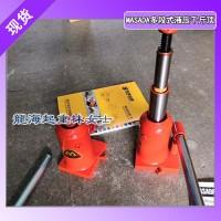 NPD-1.5-5二段式液压千斤顶,MASADA液压千斤顶