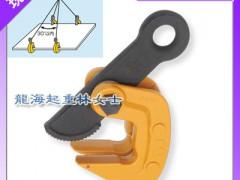 日本世霸SUPERTOOL品牌2吨水平钢板夹钳质保12个月