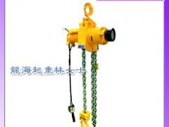 韩国进口KA5GS-S100齿轮式气动葫芦手柄速度可调节