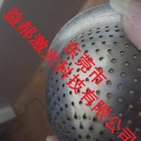 圆管激光打加工 、东营市激光打孔、不锈钢圆管小孔加工