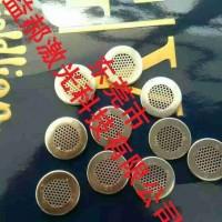 配件制品圆管 丝网模头加工圆管小孔加工深圳小孔细孔加工