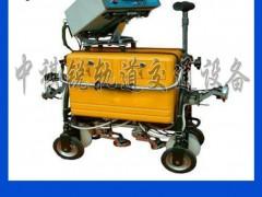 中祺锐|钢轨超声波探伤仪_生产商_交通轨道设备|公司报价