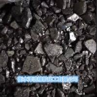 供应石油沥青片,片状沥青,改性石油树脂粘度大