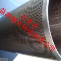 塑料过滤网小孔加工 金属精密激光小孔 金属钢管激光钻孔机